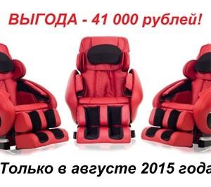 Массажное кресло ProfiMed 3G NEW за 129 000 рублей с выгодой 41 000 рублей